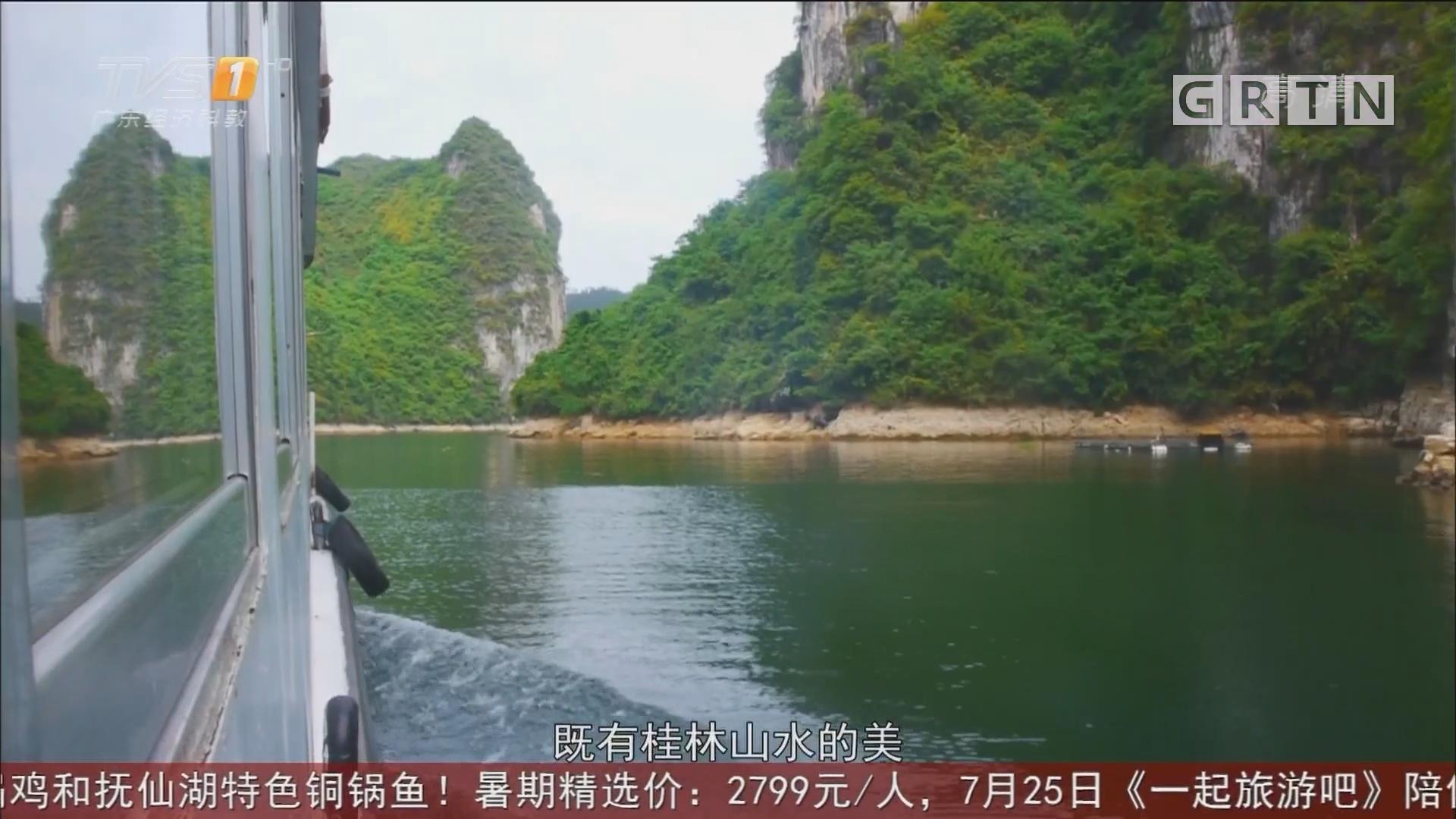 贵州——舞阳河风景区
