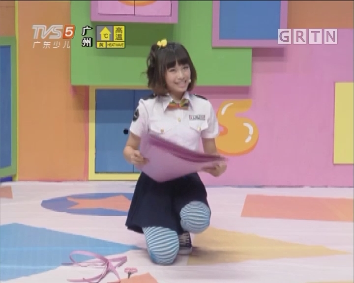 [2017-06-09]幼幼总动员