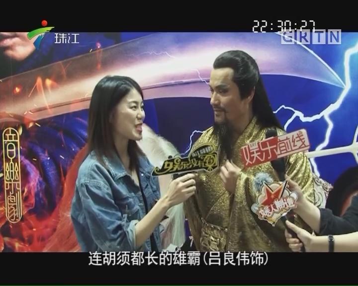 获得一众明星好评的《风云创意音乐剧》6月3日广州上演