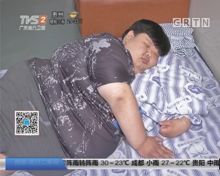 """超级胖子减肥:""""中国第一胖""""体重500斤"""