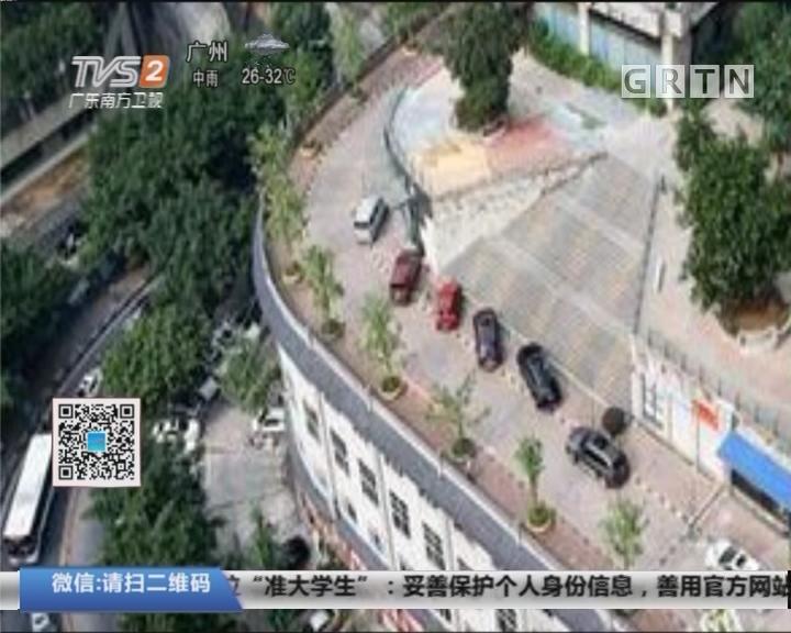 楼顶风景 重庆:小区停车场建在楼顶上