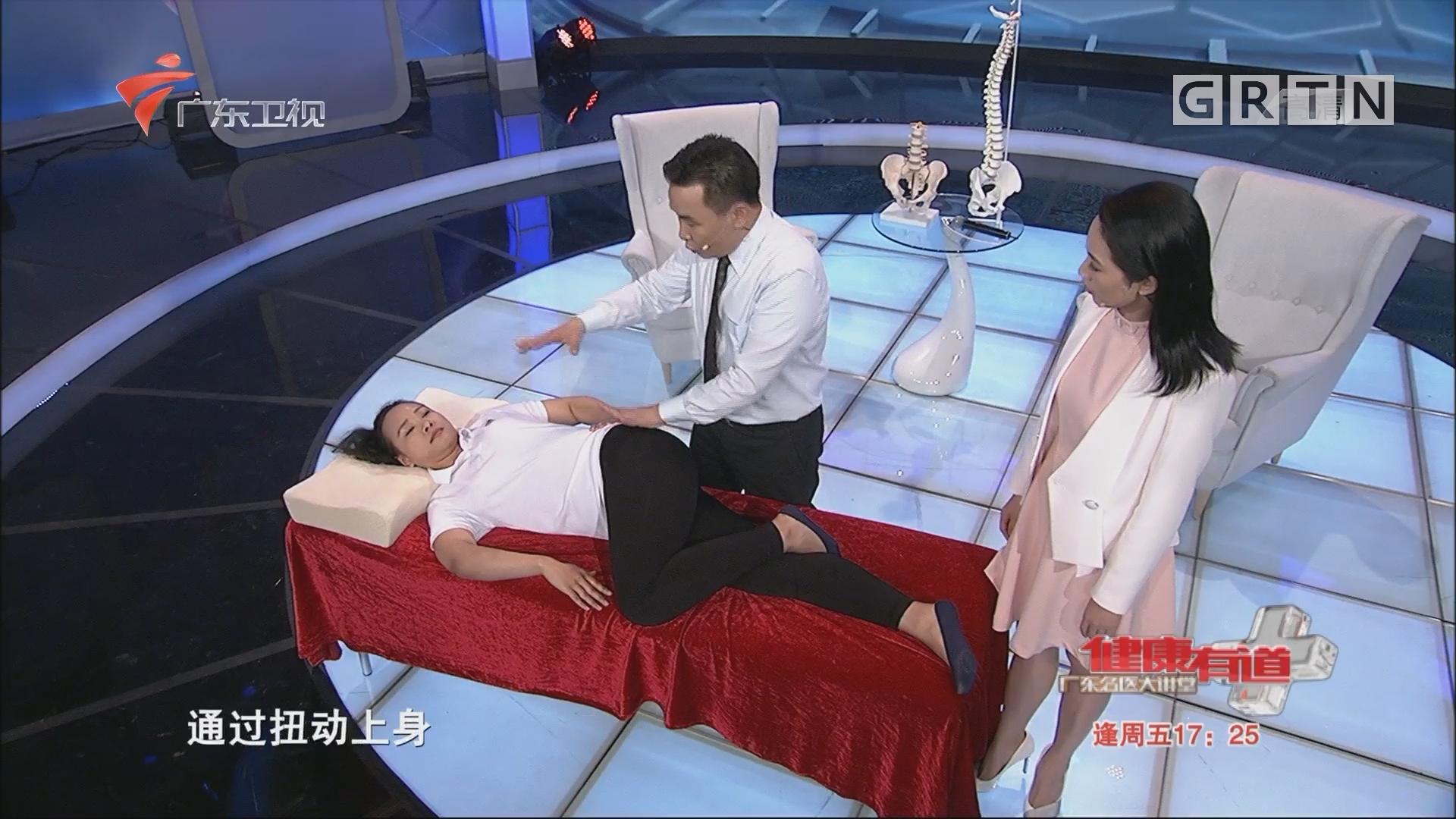 [HD][2017-06-09]健康有道:产后妈妈该如何保护好脊椎