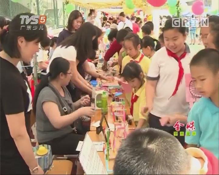 [2017-06-05]南方小记者:建设六马路小学火热举办科技体验日活动