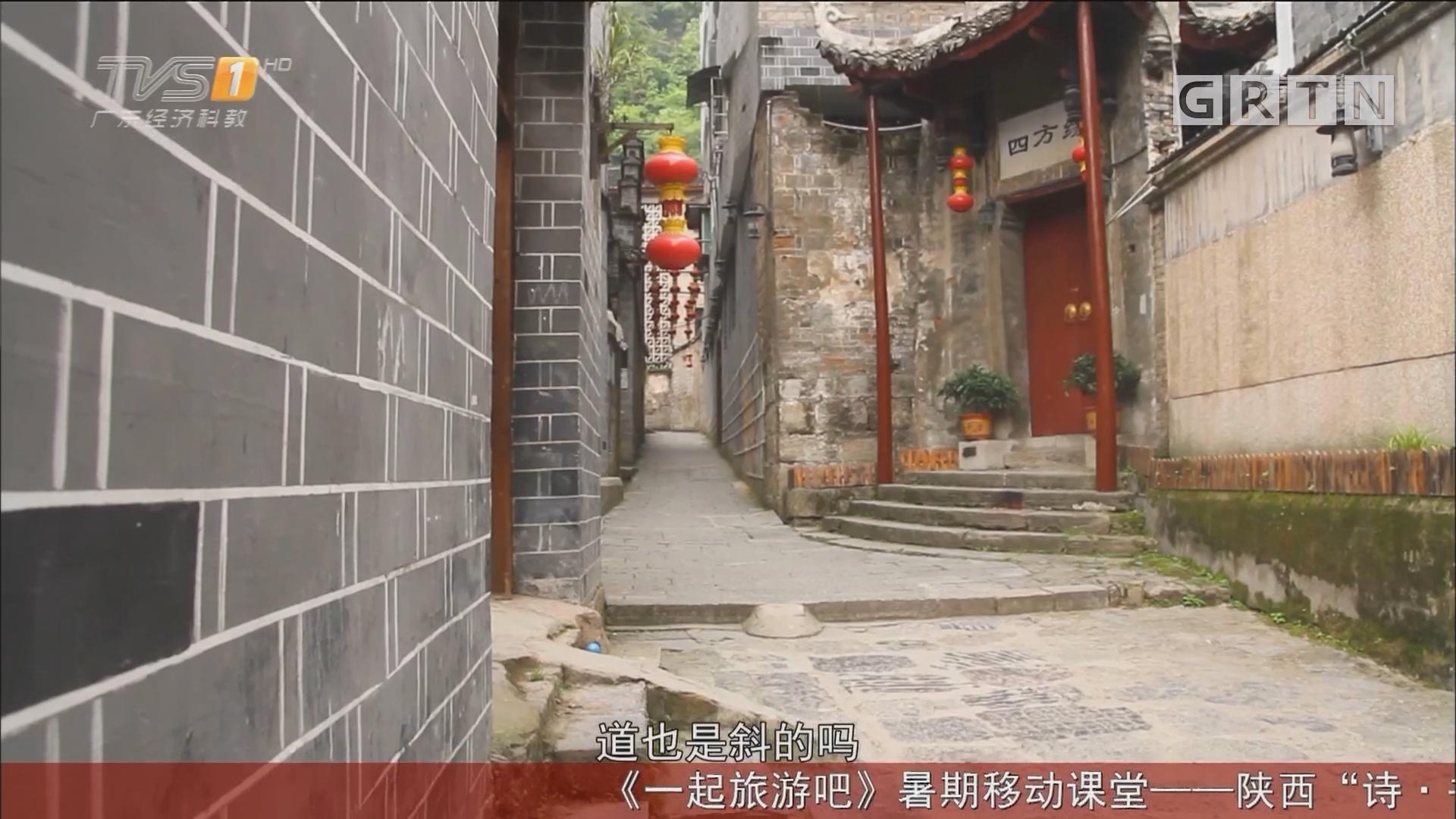 贵州——镇远古镇