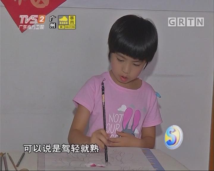 小朋友大本领:小小创意画家