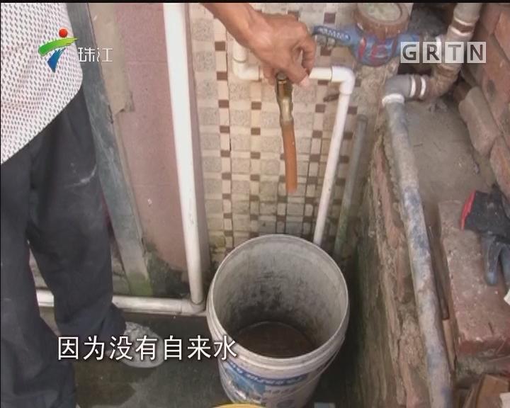 五华:300多户村民断水半年多