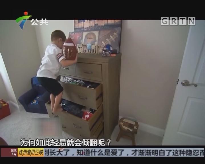 省质监局抽检通报 部分儿童家具不合格