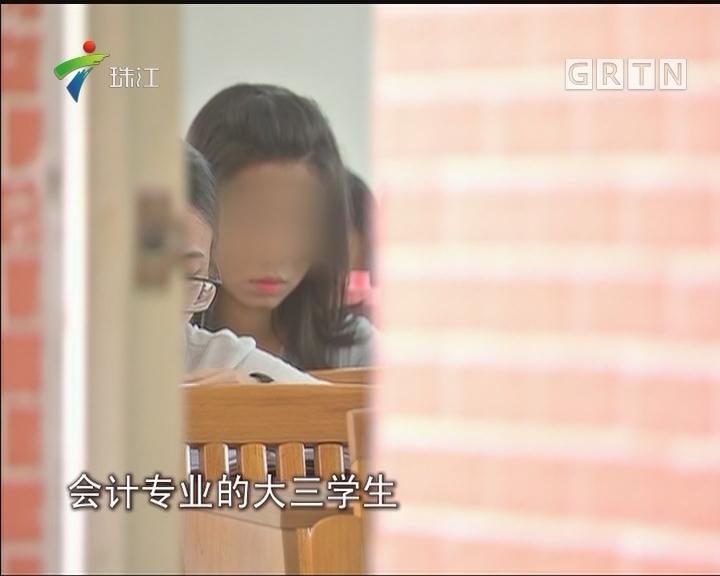 增城:高校学生捅伤女同学后自首 疑妄想症病发