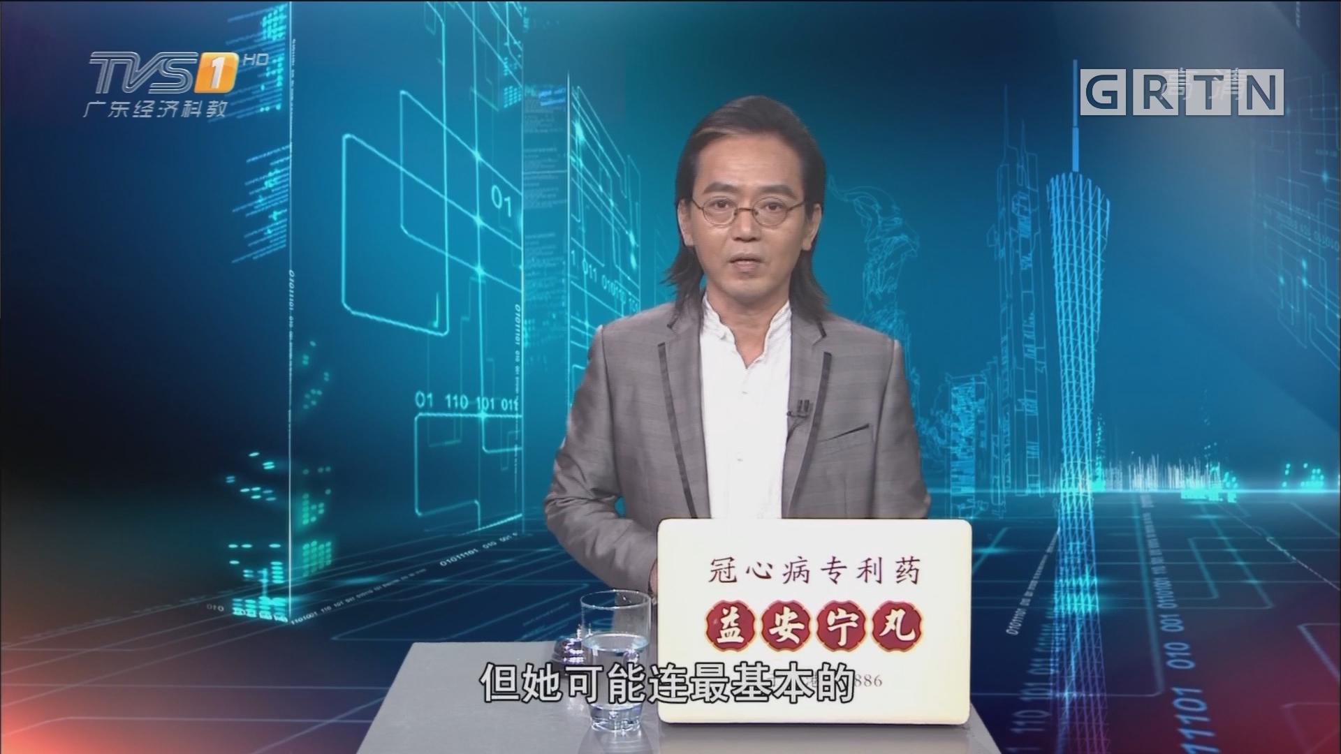 [HD][2017-06-29]马后炮:如何面对与时代脱节的老人?
