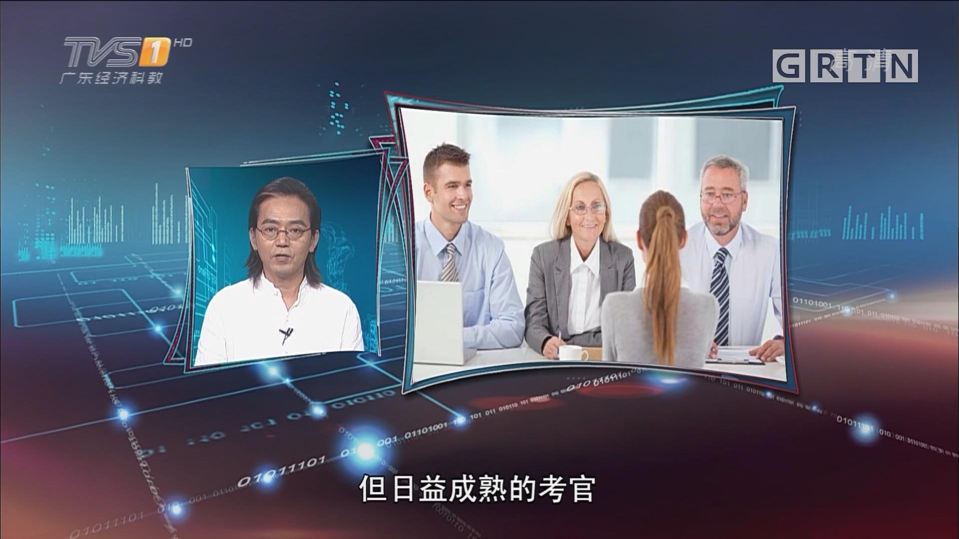 """[HD][2017-06-28]马后炮:社会不是靠脸吃饭 需要走出""""颜值崇拜""""误区"""