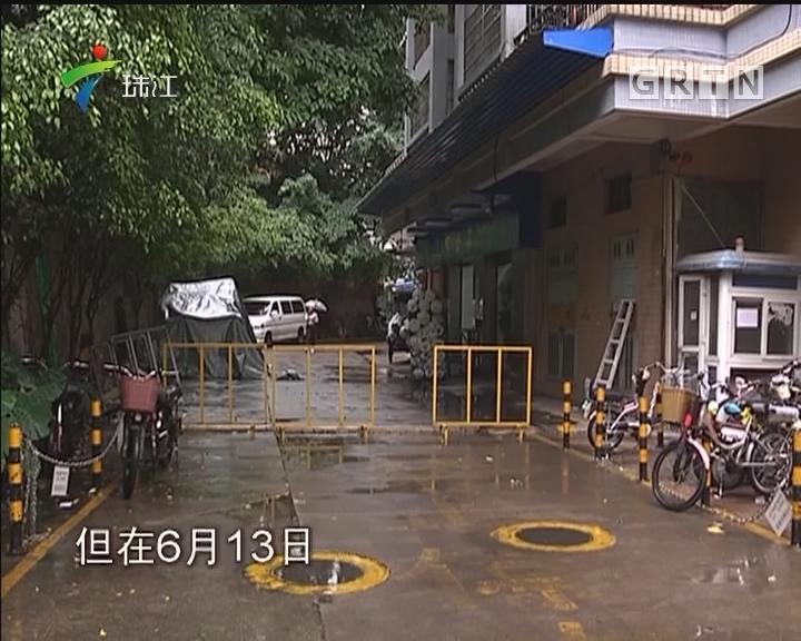 追踪:小区大门被强拆 阻碍消防通道?