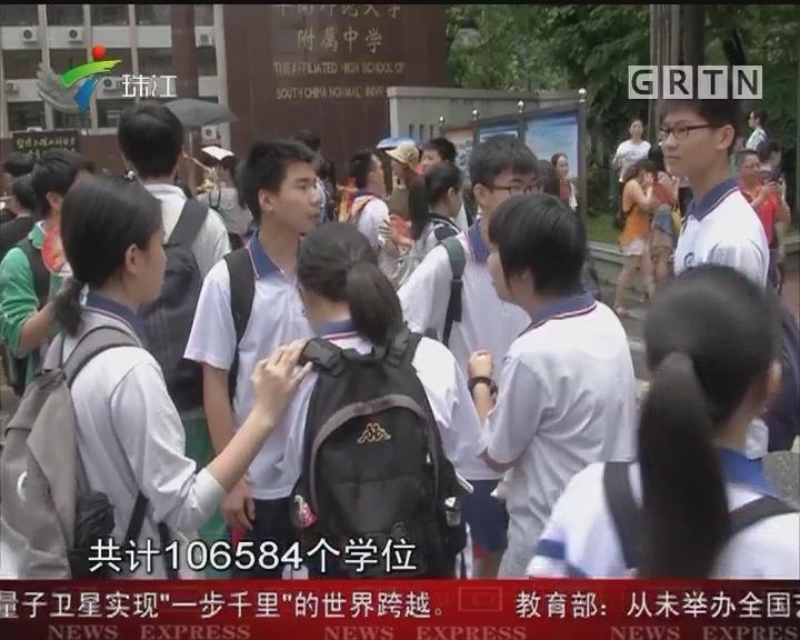 广州中考9.3万考生今日赴考