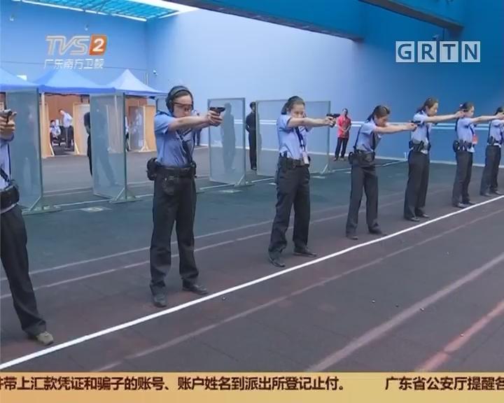 """""""枪王""""争霸:公安机关""""神枪手""""实战射击大比拼"""