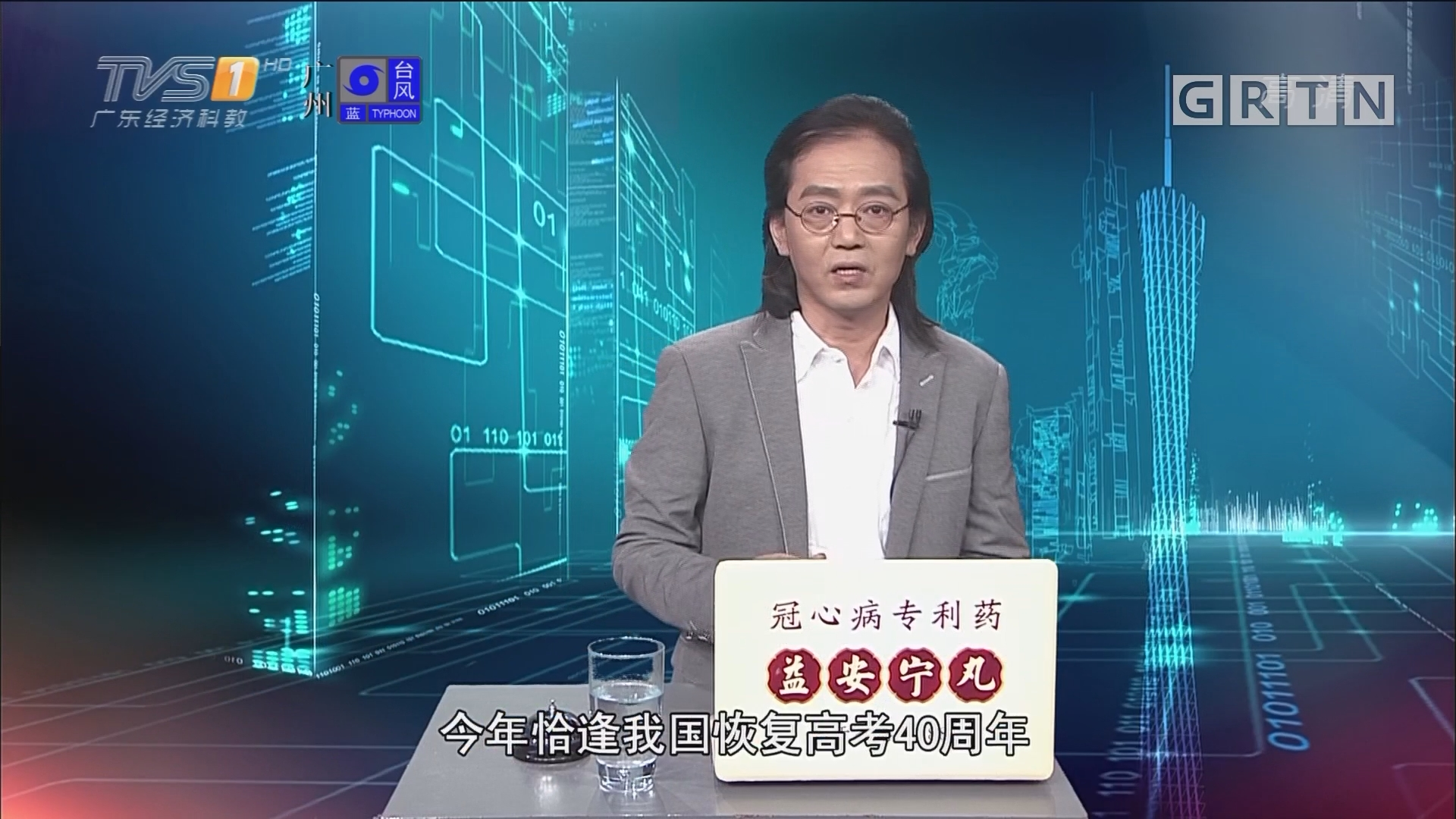"[HD][2017-06-12]马后炮:舆论为何热衷""围观""高考作文"