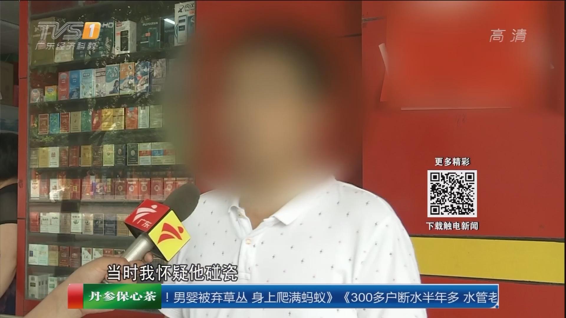 广州白云区:目睹疑似碰瓷 男子提醒竟遭报复