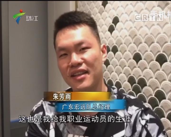 朱芳雨宣布正式退役 结束18年职业生涯