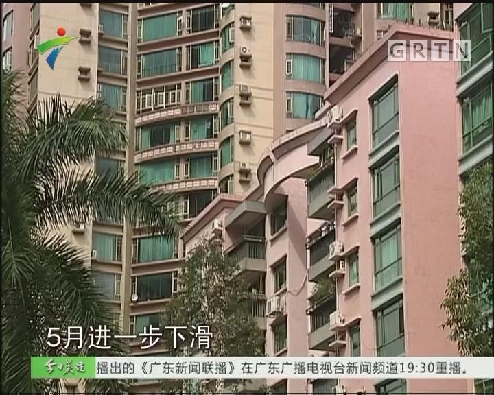 广州:楼价高政策紧 二手楼市持续低迷