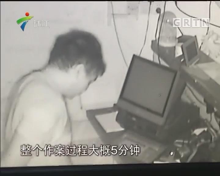 广州:这个贼佬有点傻 彩票也去偷