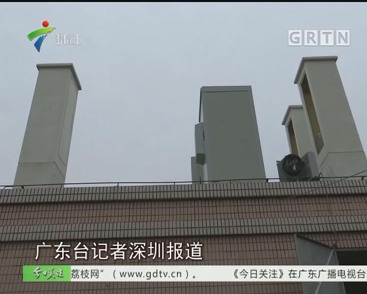 追踪:深圳小区楼顶超标基站将拆除