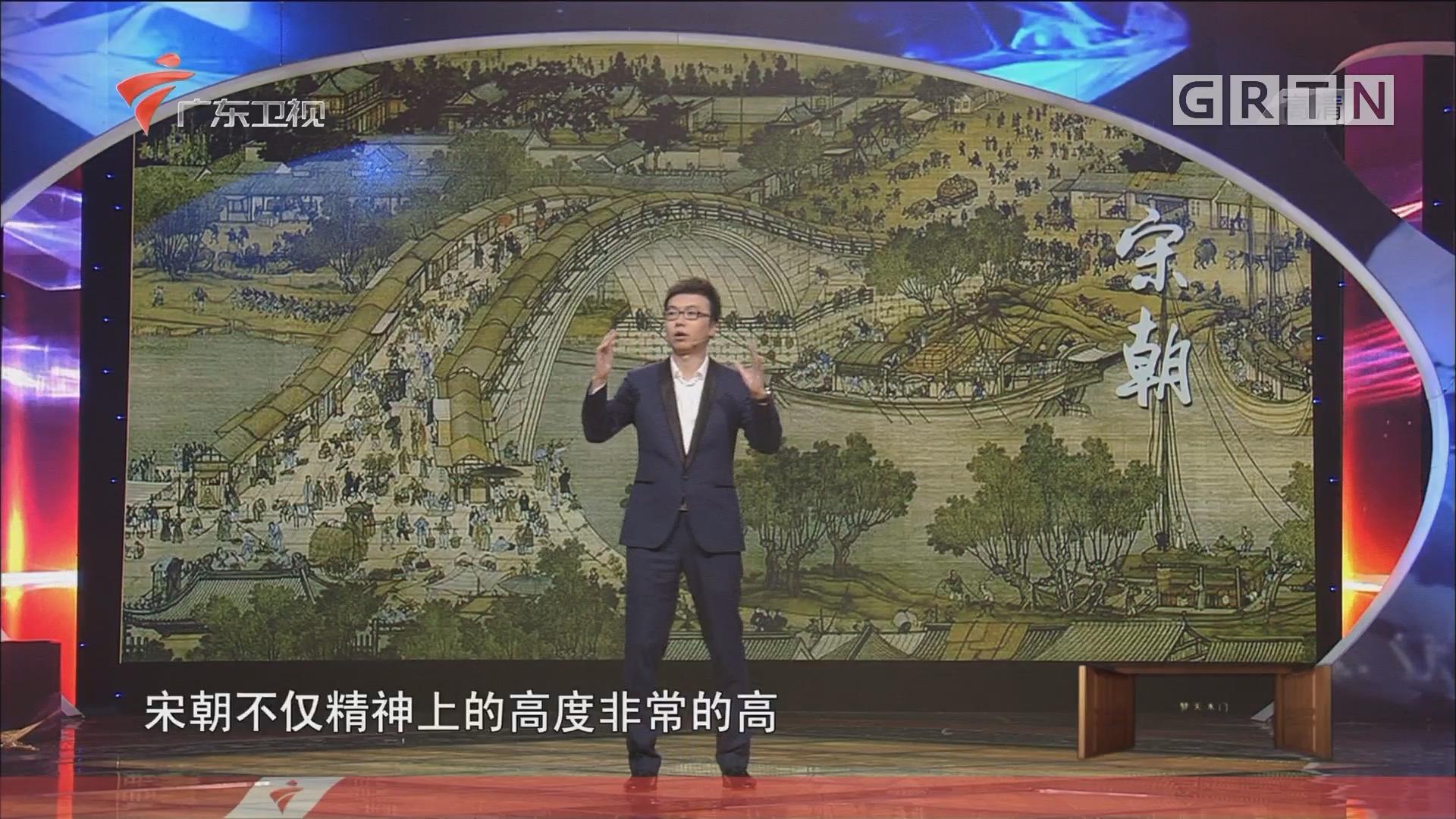 中国制造的点金密码·笛一声