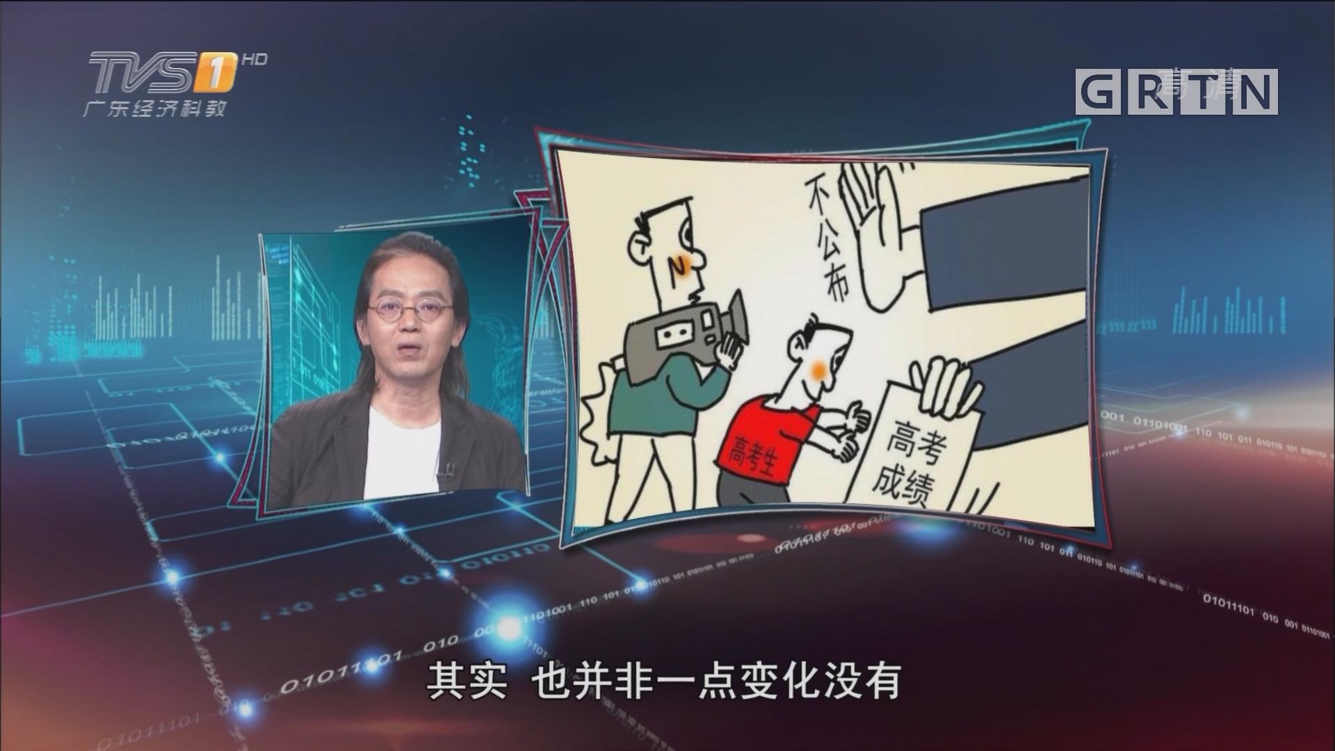 [HD][2017-06-26]马后炮:禁止公布高考排名 为何在很多地方沦为一纸空文