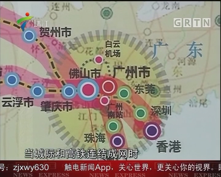 佛山西站有望明年开通香港城际列车