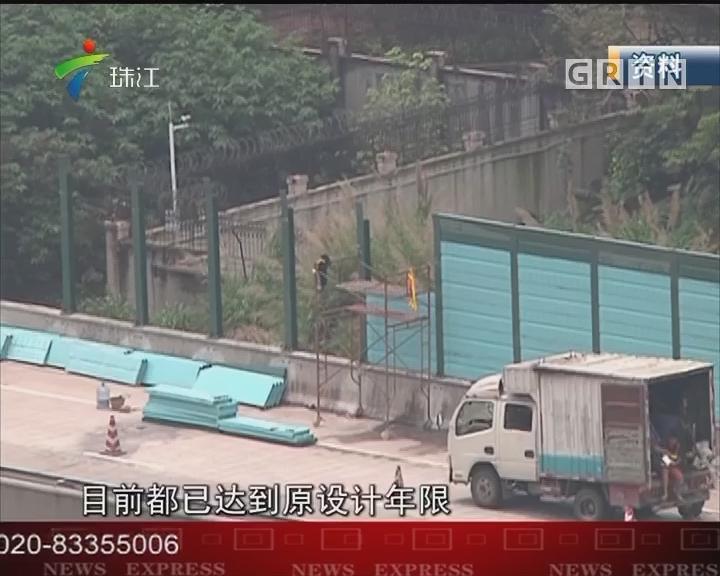 广州:计划更换内环路高架旧式隔音屏