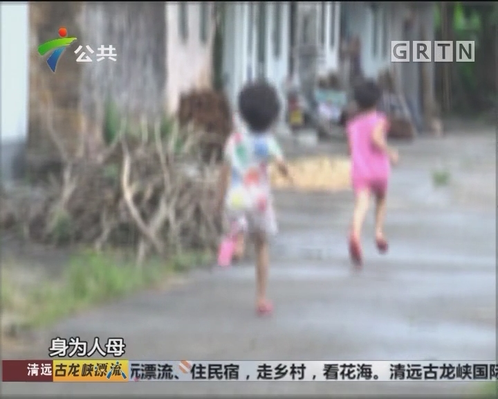 台山发生一起伤害案件 警方已介入调查