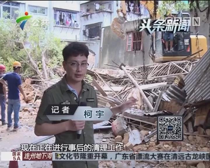 汕头:房屋凌晨发生倒塌 住户紧急撤离