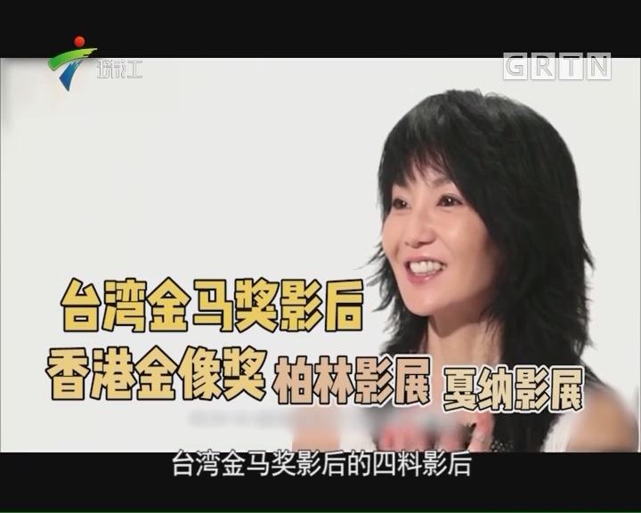张曼玉:电影令她更美好更强大