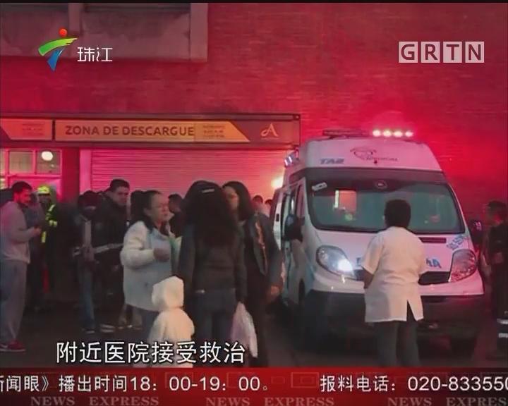 哥伦比亚购物中心恐袭已致3人死亡
