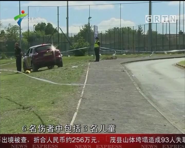 英国北部城市一车辆冲向人群致6人受伤