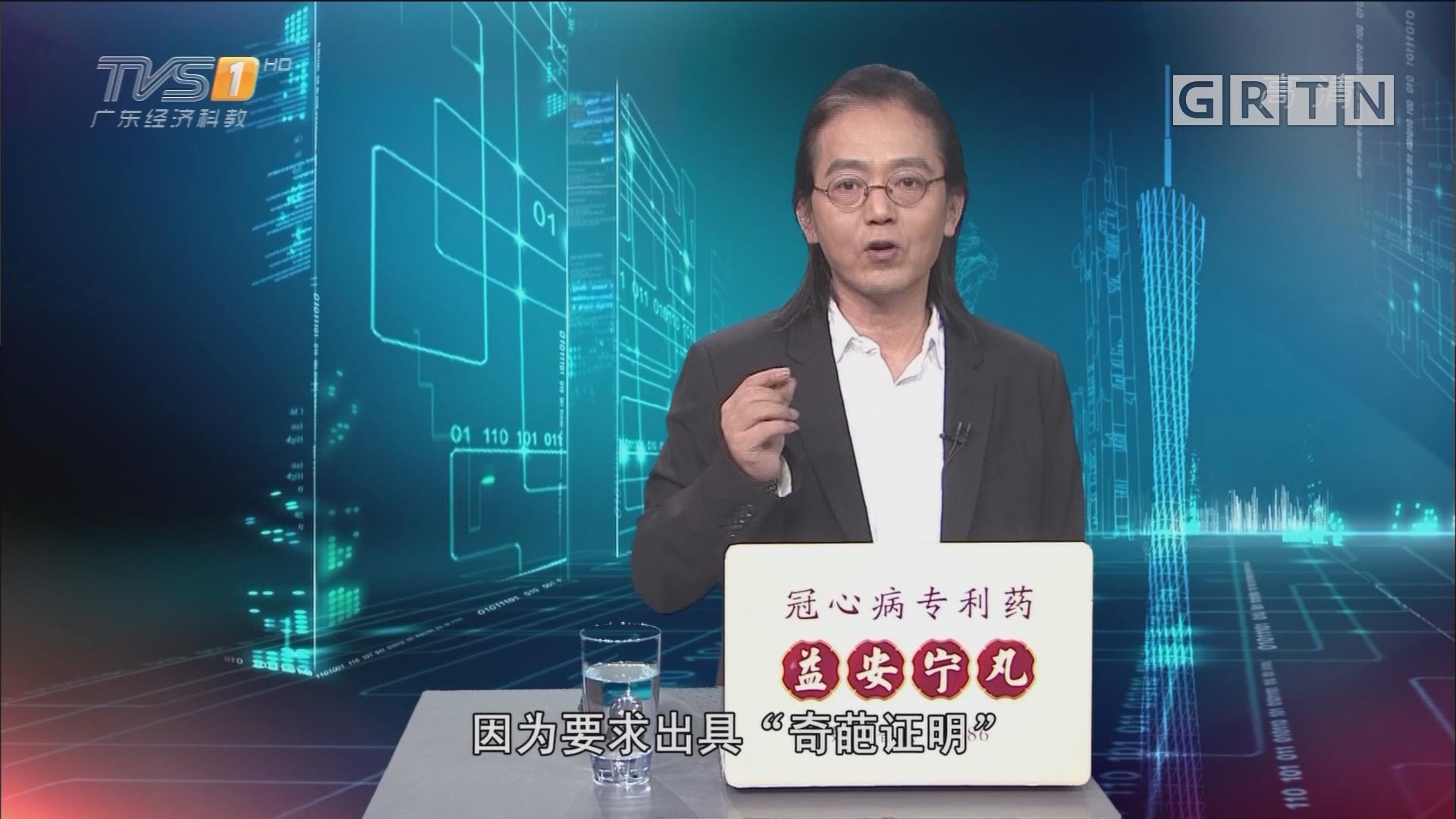 "[HD][2017-06-05]马后炮:""奇葩证明"" 何时才能真正杜绝"