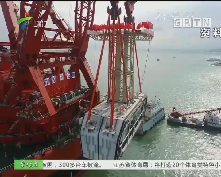 港珠澳大桥主体工程贯通在即