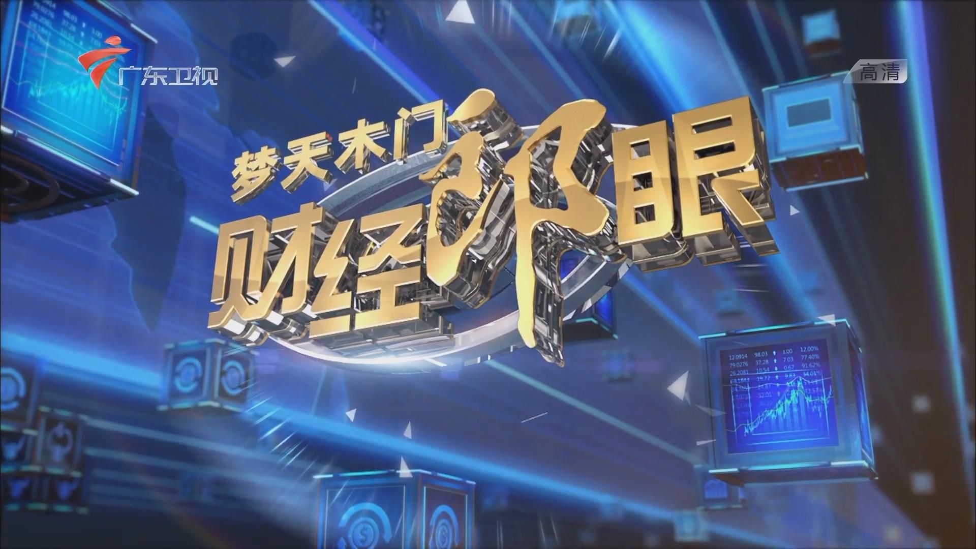 """[HD][2017-06-05]财经郎眼:A股有""""漂亮牛""""行情吗?"""