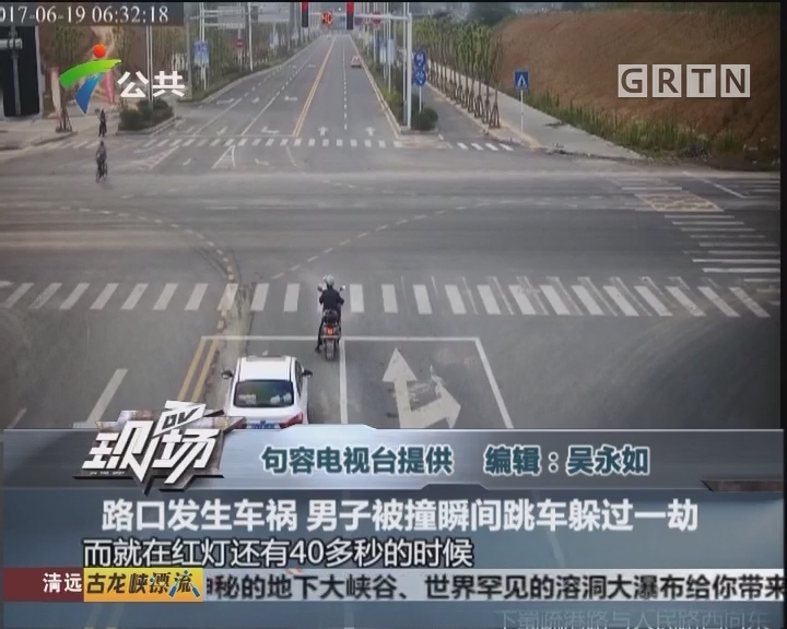 路口发生车祸 男子被撞瞬间跳车躲过一劫