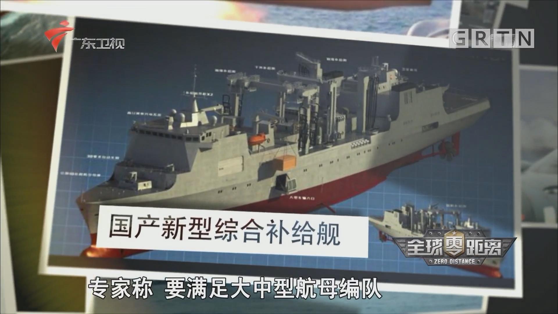 "[HD][2017-06-11]全球零距离:美日澳三国在香会上""围攻""中国"