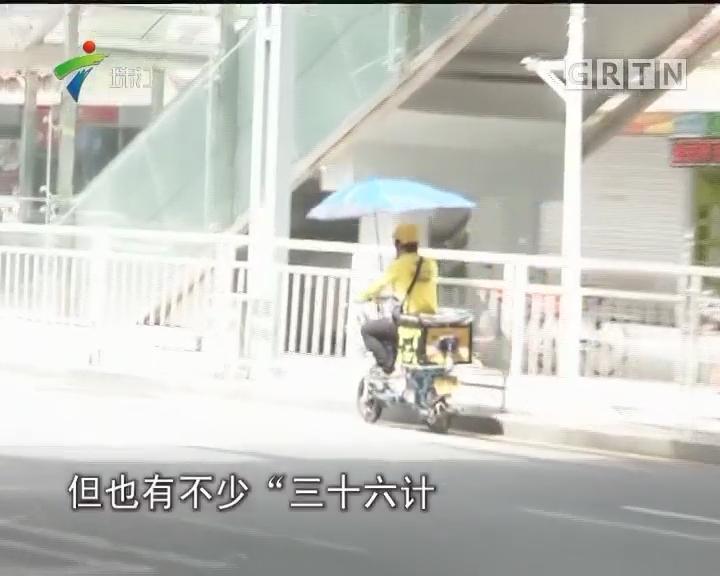 深圳:重查非机动车交通违法行为