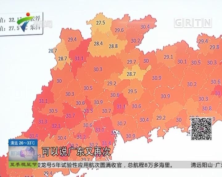天气:广州天气趋炎热 还会有雷雨突袭