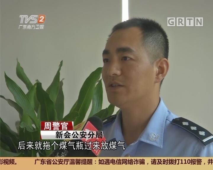 创建平安广东:江门新会 吸毒男子欲引爆煤气瓶 抗警排查