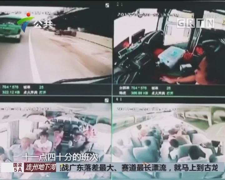 云浮:载客中巴危险驾驶 公司表示严肃处理