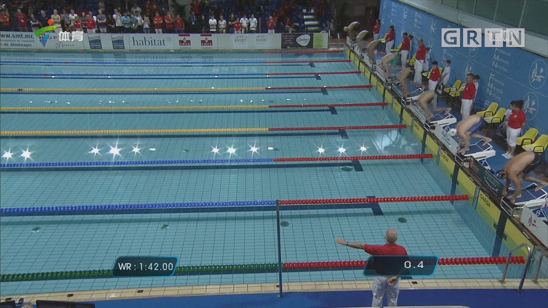 地中海游泳赛摩纳哥站 盖伊夺得200米自由泳冠军
