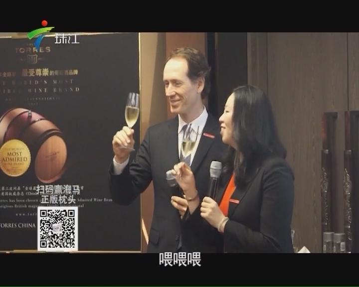 桃乐丝中国20周年,圈少都要学人摸下酒杯底!
