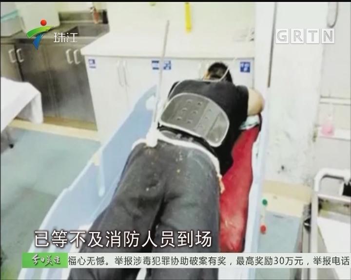 中山:高空坠落 男子被钢筋扎穿臀部