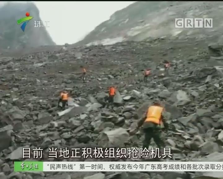 四川茂县泥石流:已确定至少5人遇难