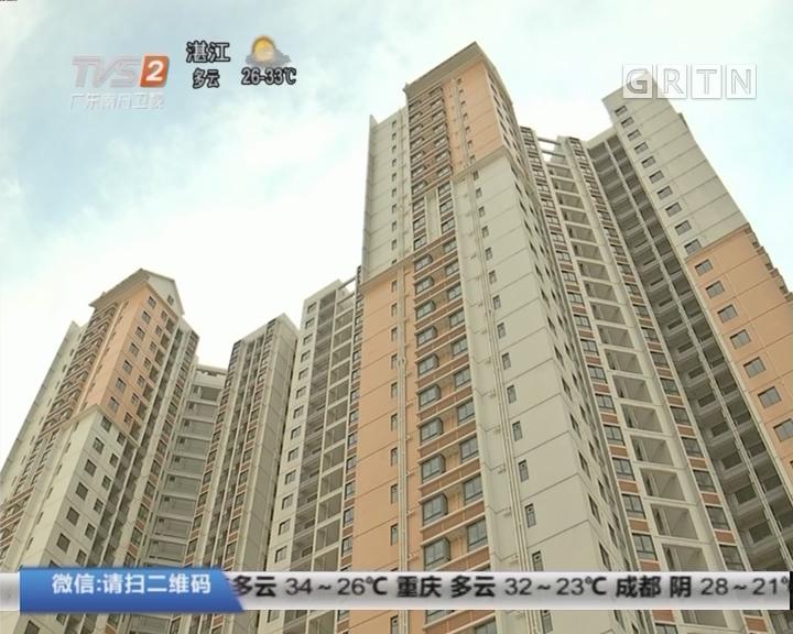 广州:5106套公租房开放样板间供市民参观