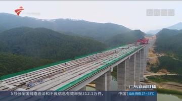 粤东年底再添两条高速公路