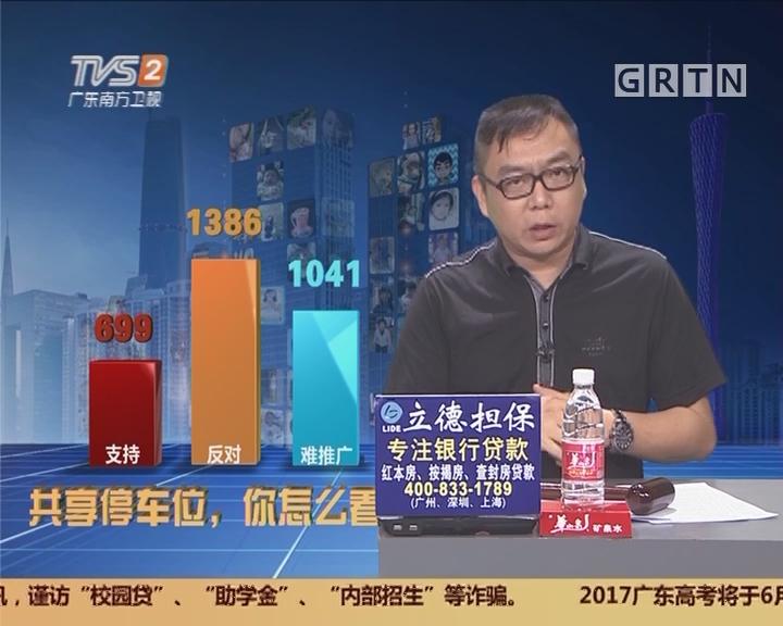 20170622互动集锦