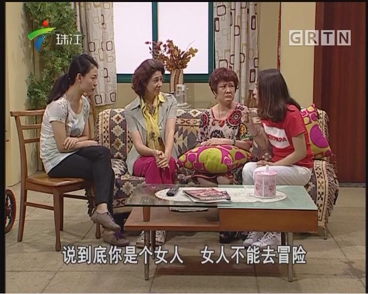 [2017-06-24]外来媳妇本地郎:离婚之谜(下)