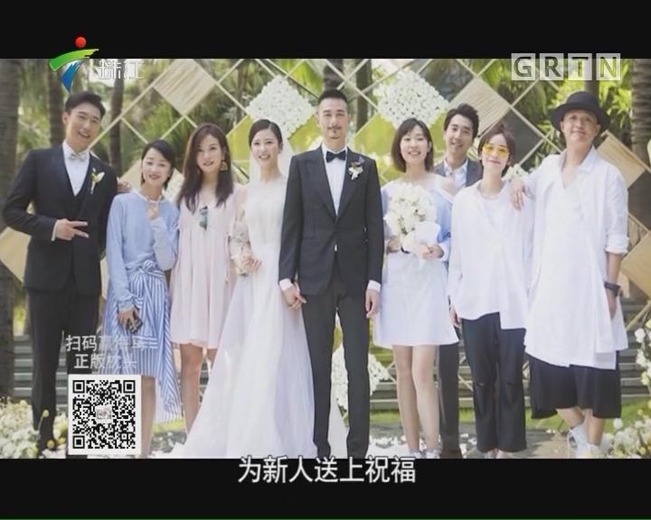 《致青春》主演杨子姗大婚,赵薇携剧组全到齐